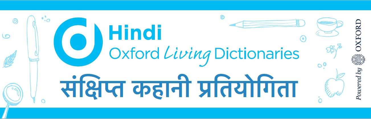 Bookmark hindi