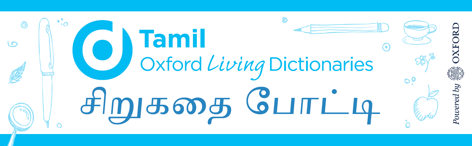 Ogl short stories comp bookmark tamil